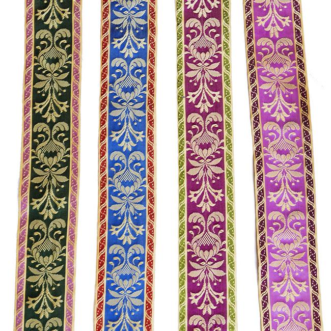 Cinta de seda en varios colores para trajes tradicionales - Sedas para unas ...